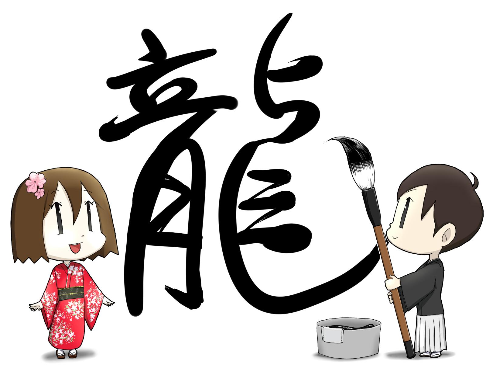 sai_lam_khi_hoc_kanji_1